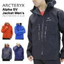 2018 S/S Arc 039 teryx Alpha SV Jacket Men 039 s / アークテリクス ジャケット アルファ エスブイ メンズゴアテックス 登山 シェル アウター GORE-TEX Pro 軽量 アウトドア キャンプ 並行輸入品