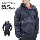 Arc'teryx Beta SV Jacket Men's...