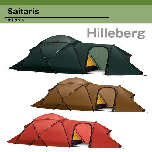 100円クーポン配布中★【送料無料】 HILLBERG Saitaris サイタリス 並行輸入品 Tent テント 4人用 日よけ てんと イベント アウトドア キャンプ キャンプ用品 キャンプ バーベキュー タープテント テント