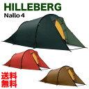 送料無料ヒルバーグHILLBERG Nallo4ナロ4 Te...