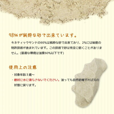キネティックサンド1kg砂遊び汚れない室内用砂場キッズ男の子女の子