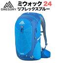 グレゴリー ミウォック24 Gregory Miwok24 Reflex Blue レフレックスブルー 1114810602 青 バッグ リュック リュックサック バックパック アウトドア 並行輸入品 キャンプ