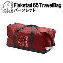 ノルディスク フラックスタッド 65L Nordisk Flakstad 65 Travel Bag Burnt Red 133093 トラベル バッグ リュック バックパック 鞄 旅行 並行輸入品 キャンプ アウトドア