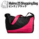 ノルディスク マルメ ポケッタブル ショッピングバッグ Nordisk Malmo 25 Shopping Bag Black/Raspberry Pink 133083 バッグ 鞄 エコバッグ 小型 並行輸入品 キャンプ アウトドア