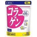 DHC コラーゲン 徳用90日分【賞味期限2023.07】