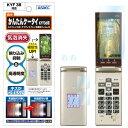 au かんたんケータイ KYF36 KYF38 AR液晶保護フィルム2 映り込み抑制 高透明度 気泡消失 携帯電話 ASDEC アスデック AR-KYF36