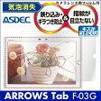 【ARROWS Tab F-03G 用】ノングレア液晶保護フィルム3 防指紋 反射防止 ギラつき防止 気泡消失 タブレット ASDEC(アスデック) 【ポイント5倍】