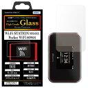 Wi-Fi STATION SH-05L / Pocket WiFi 809SH AGC│Ї╝░▓ё╝╥└╜ ▓╜│╪╢п▓╜емеще╣╗╚═╤ High Grade Glass емеще╣е╒егеыер 9H 0.33mm ┬╤╗╪╠ц ╦╔▒° ╡д╦в╛├╝║ ASDEC еве╣е╟е├еп HG-SH05L