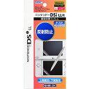 【ニンテンドー DSi LL用(上下画面用各1枚入り)】反射防止液晶保護フィルム カバー Nintendo ASDEC(アスデック) 【ポイント5倍】