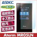 Aterm MR05LN AFP�վ��ݸ�ե����2 �����ɻ� �����ɻ� �ɱ� ��ˢ�ü� ASDEC �����ǥå� AHG-MR05LN