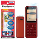 SoftBank Simply / Y mobile Simply 603SI AR液晶保護フィルム2 映り込み抑制 高透明度 気泡消失 携帯電話 ASDEC アスデック AR-603SI