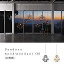 Pandora wood-pendant (S)  0400-li-aw-0488v