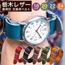 腕時計 ベルト 18mm 20mm 22mm 24mm 時計...