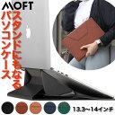 MOFT ノートパソコン スタンド PCケース PCケース ...