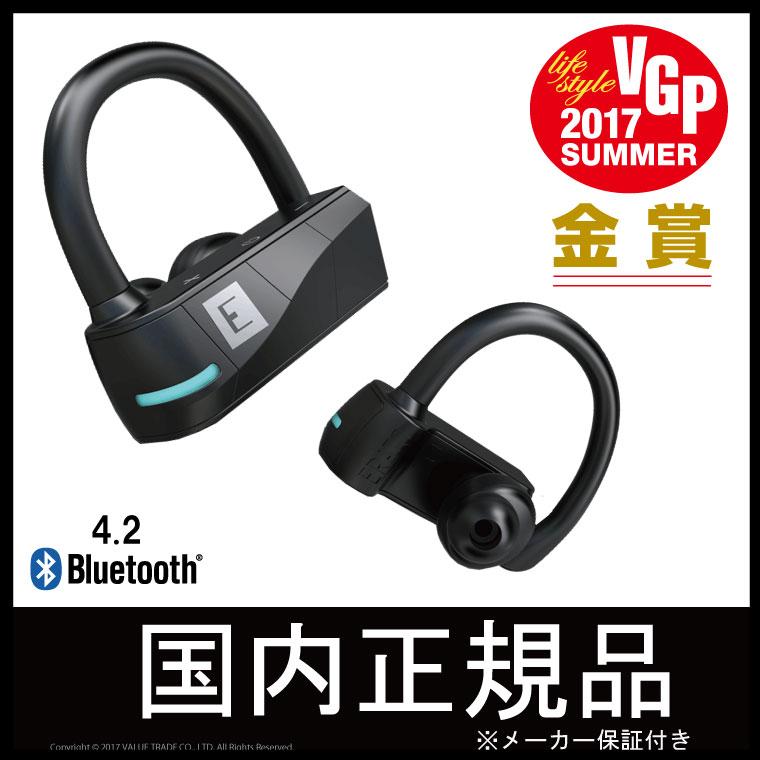 【国内正規品】ERATO エラート Rio3 Bluetooth ワイヤレス イヤホン 高音質 防水 スポーツ ランニング【メーカー1年保証付】