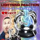 電気ショック パーティーゲーム 宴会 罰ゲーム クリスマス ...