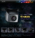 EONON 42万画素数 カメラ 高画質 CMD 防水 バックカメラ 広角170° 高画質+広角170度+防水+カラーCMDレンズ採用 車載...
