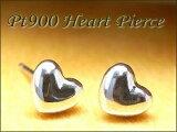【★4,980】プラチナ Pt900ぷっくりハート ピアス【Platinum Pierce】【楽ギフ包装】
