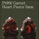 プラチナ Pt900 ガーネット ハート ピアス 5mm【送料無料】【1月の誕生石】【ハートピアス】※pema