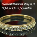 クラシカルなミルダイヤ、大人女性のヴィンテージデザイン♪ダイヤモンド リング