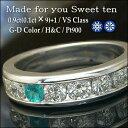 極上の9石+1!VSクラス/H&C絶品ダイヤ&お好きな石を 重量感のあるPt900枠 10thアニバーサリーダイヤモンド リング エタニティリング