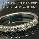 きらきら10石の0.3ct!☆重量感のある安心枠 10thアニバーサリーダイヤモンド リング