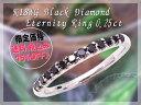 シックなブラックで決める♪K18WGブラックダイヤモンドハーフエタニティリング 0.25ct 75%OFF