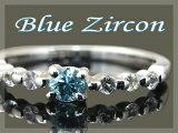 像一条蓝色钻石光芒! ?喜欢蓝色锆石的颜色 - 帕拉伊巴 - 包括税收和送货两种颜色可供选择 - K10的Howaitosafaiaringu 06more10[【クーポン獲得で10%OFF&エントリーでP10倍】【】ブルージルコン&ホワイトサファイ