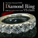 規格外10石の3ct!上質ダイヤモンド☆重量感のあるPt900枠 10thアニバーサリーダイヤモンド
