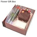プリザーブドフラワー ギフトボックス 薔薇 Shot Stem Rose ※納品用 当BOXのみ販売はできません。【プリザーブドフラワー】