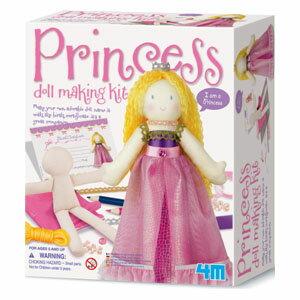 プリンセスドールメイクキット ひな祭り