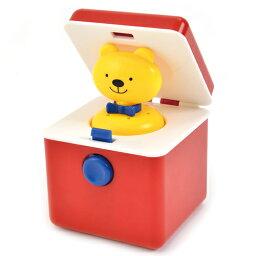 November 17 おもちゃのボーネルンド