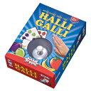 【知育玩具】アミーゴ社 AMIGO 知育カードゲーム ハリガリ HALLI GALLI 【ブラザージョルダン】 認知症 予防