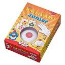 【知育玩具】 アミーゴ社 知育カードゲーム ハリガリ ジュニア 【ブラザージョルダン】 認知症 予防 脳トレ