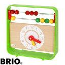 【知育玩具 かず・計算】 BRIO 時計付きアバカス 誕生