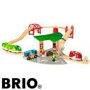 【木のおもちゃ】 ブリオ/BRIO 木製レール トラベルステーションセット 車両 列車 駅舎【kd】
