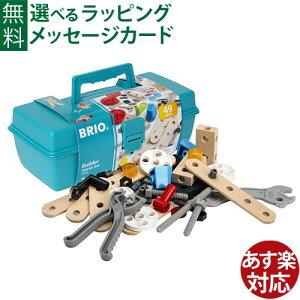木のおもちゃ BRIO ビルダー スターターセット プレゼ