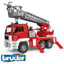 Bruder ブルーダー ドイツ MAN(エムアーエヌ) 消防車 【1/16 ミニカー】【ごっこ遊び】【節句 入園 卒園 入学】【Y】
