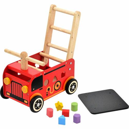 【木のおもちゃ】 手押し車 乗用玩具 知育玩具 型はめ パズル アイムトイ ウォーカー&ライド 消防車 誕生日 1歳 男 出産祝い ギフト【こどもの日 初節句】【c】【】