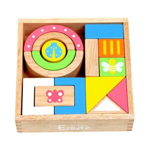 おもちゃ エデュテ ブロックス クリスマス プレゼント