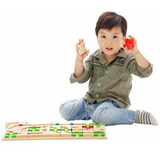 【木のおもちゃ】エトボイラ知育玩具マザベル(くみかえ迷路)