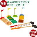 積み木 エトボイラ ゴルフセット お誕生日 3歳 おうち時間 クリスマス プレゼント 子供