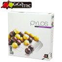 【ボードゲーム】Gigamic(ギガミック)社 PYLOS mini ピロス・ミニ 日本正規品【脳トレ パズル】【P】【kd】