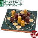 【ボードゲーム】Gigamic(ギガミック)社 QUARTO mini クアルト・ミニ 日本正規品【脳トレ パズル】【P】【kd】