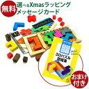 おまけ付き 3D問題集 正規輸入品 日本語版 知育玩具 Gi...