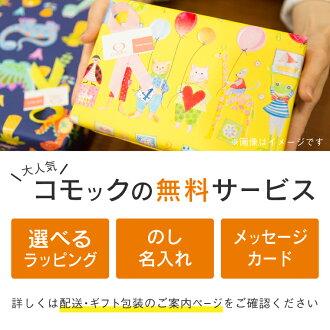 【知育玩具】【ルーピング出産祝い】ジョイトーイ社フリズル誕生日1歳【c】【】