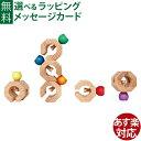 脳トレ エドインター GENI 木のおもちゃ/知育玩具 Cobit -6 pieces- 3歳 アルコール除菌OK ブロック 積み木 おうち時間 子供