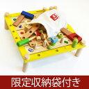 【木のおもちゃ】知育玩具 ままごと 大工 アイムトイ社 【限定収納袋付】カーペンターテーブル 誕生日