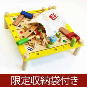 おもちゃ ままごと アイムトイ カーペンターテーブル クリスマス プレゼント