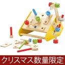 【木のおもちゃ】知育玩具 ままごと 大工 アイムトイ社 カー...